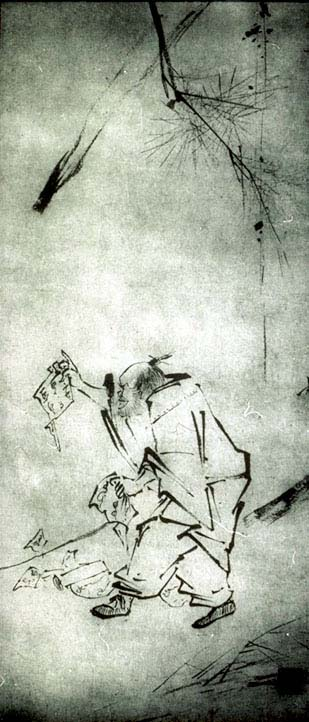 The Sixth Patriarch (Hui Neng) Tearing up a Sutra (Liang K'ai, late 12th - early 13th c.)